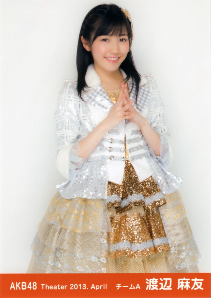 CGレボリューション!まゆゆこと渡辺麻友です♪31: AKB48,SKE48画像掲示板♪