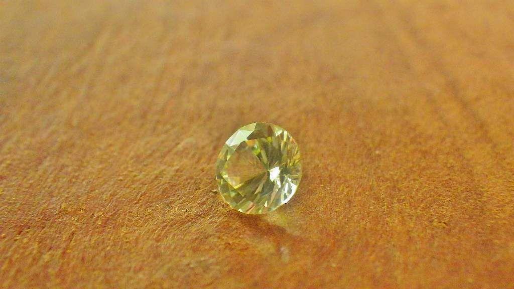 Yellow Sapphire 0.55ct / Madagascar