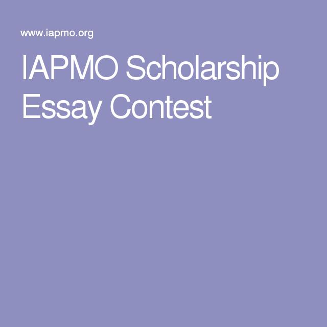 Iapmo Scholarship Essay Contest  Saving Money