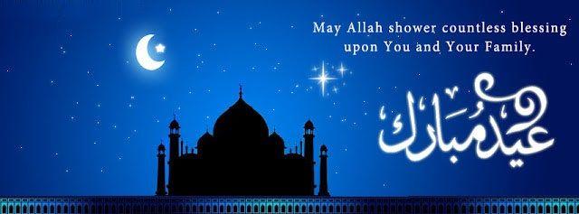 Eidmubarak May You Be Blessed With Good Health Prosperity Peace Abundant Happiness Eid Mubarak Images Eid Greetings Eid Mubarak Messages