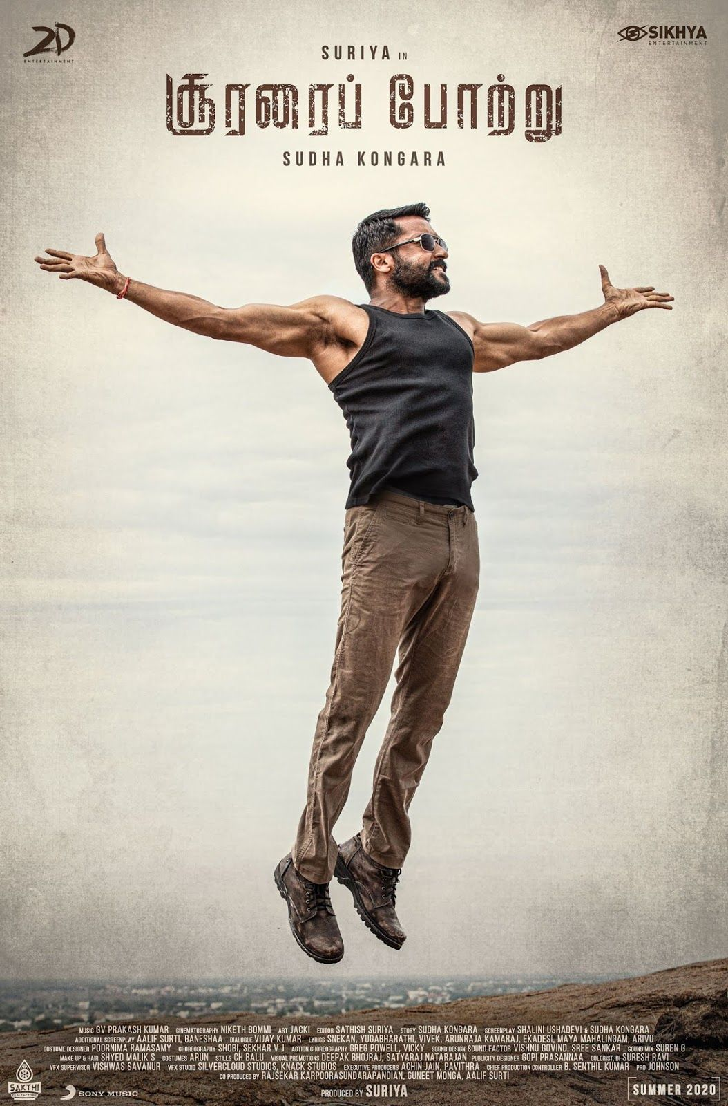 Surya Soorarai Pottru Firstlook Surya Actor Movies Online Free Film Tamil Movies Online