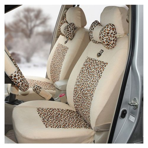 Zebra Leopard Print Lace Car Seat Cover Cushion Fabric Set