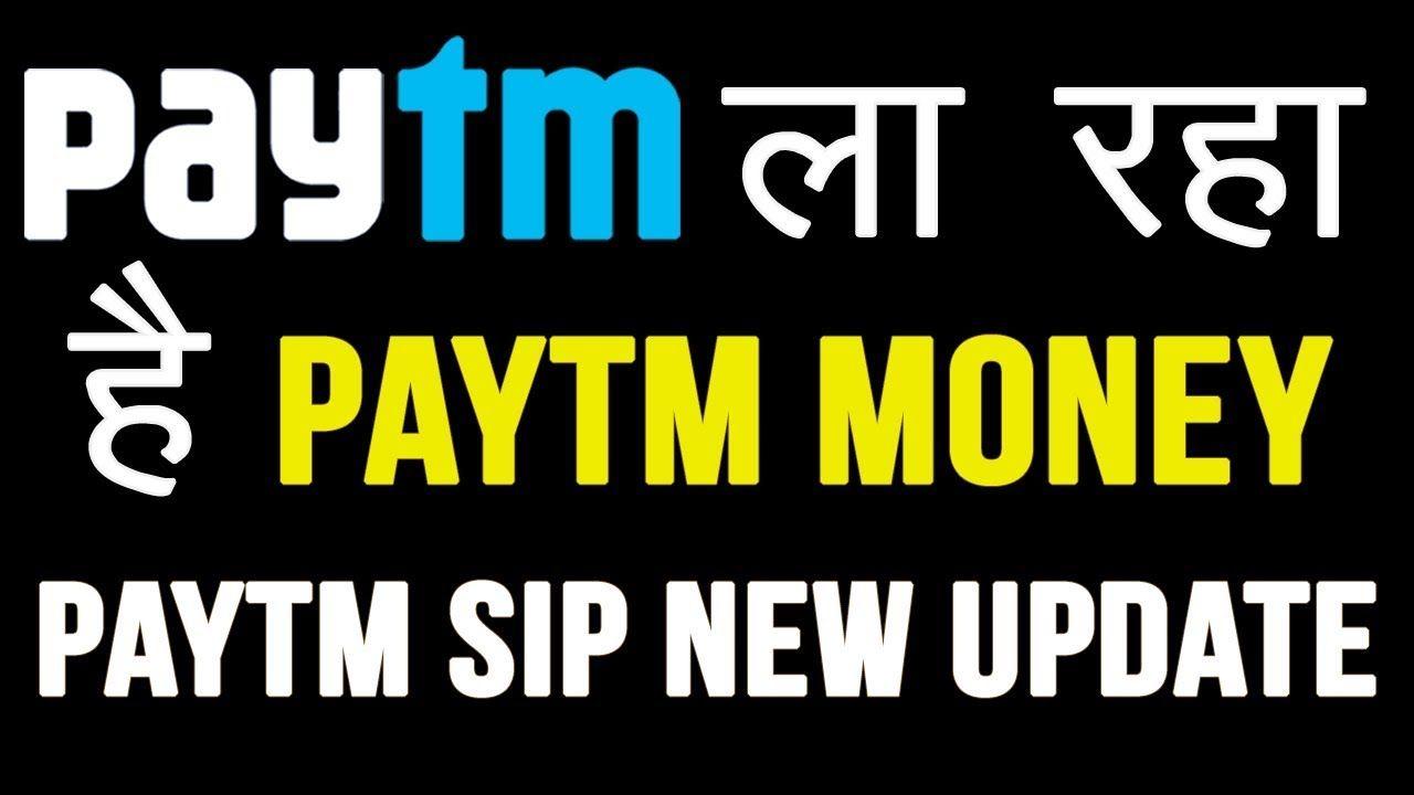 Paytm Direct Mutual Fund Plans Ki Jankari
