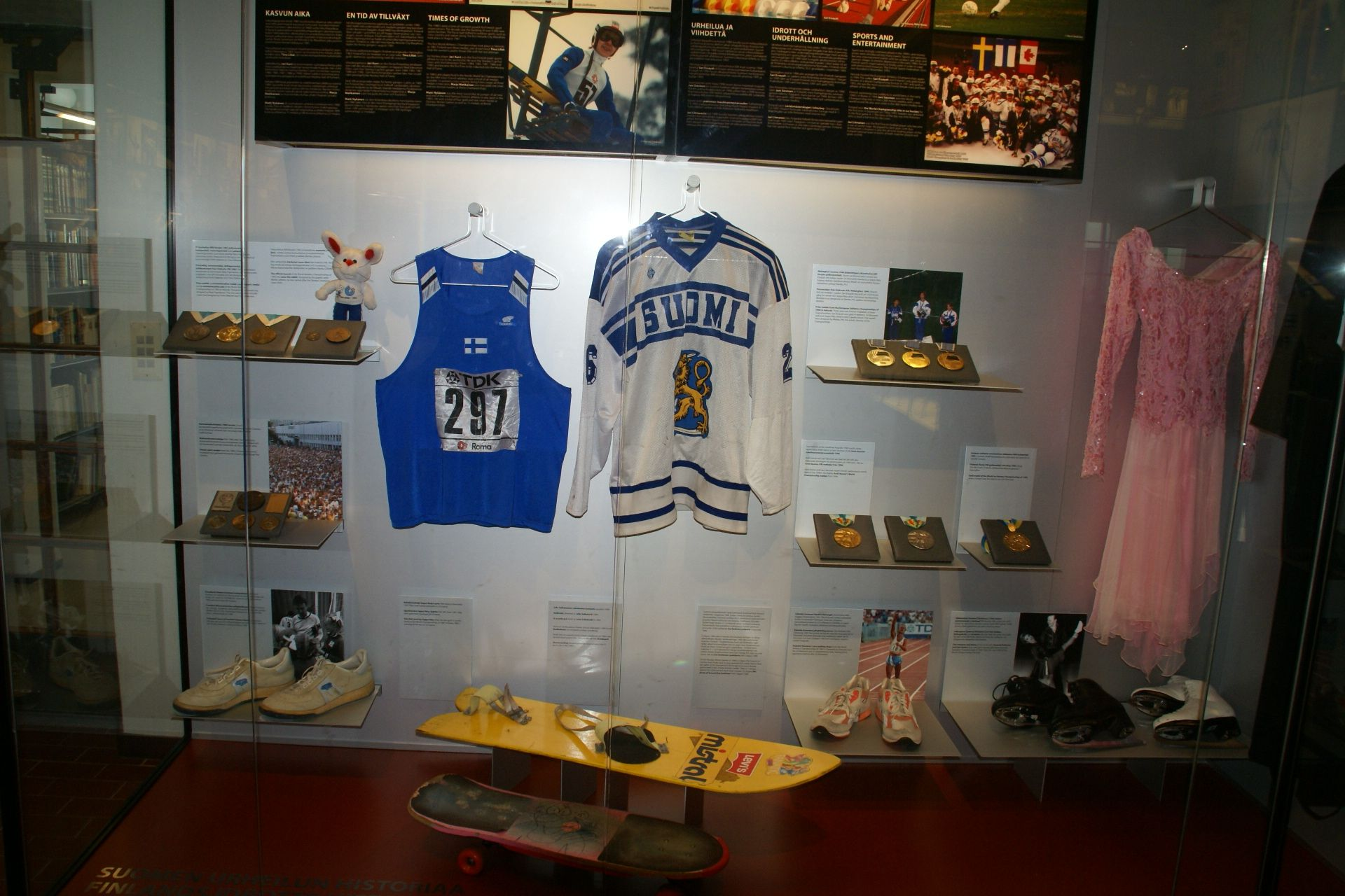 Suomen Urheilumuseo