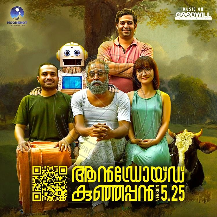 Pin By Merita Mary On Malayalam Movies In 2020 Download Free Movies Online Malayalam Movies Download Free Movies Online
