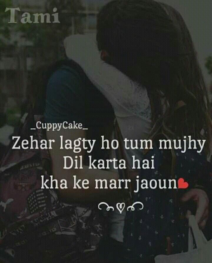 Heartless Dp For Whatsapp: Urdu Quotes, Love Quotes