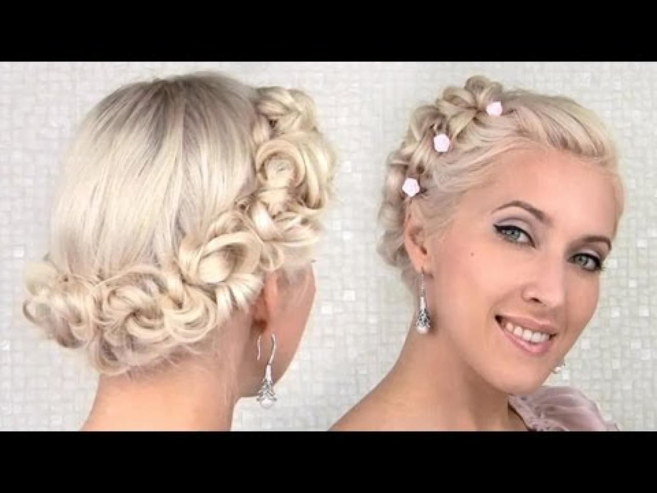 Bridal hairstyles for short hair simple hairstyle ideas for easy wedding updo tutorial prom hairstyle for short medium long hair 2013 baditri Gallery