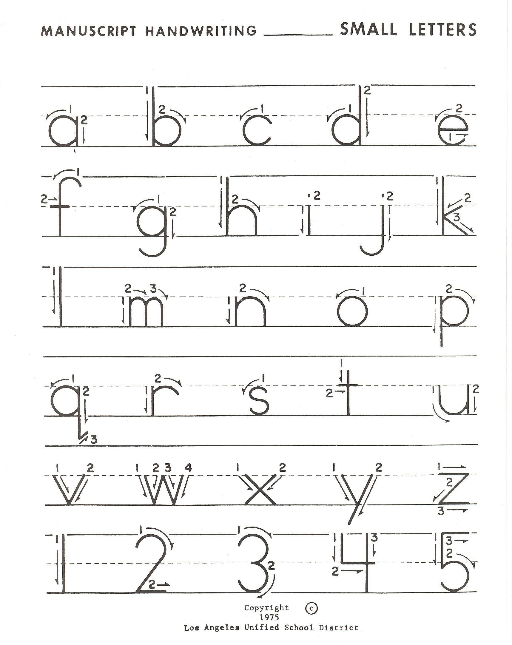 Tracing Lower Case Alphabet Letters Worksheets