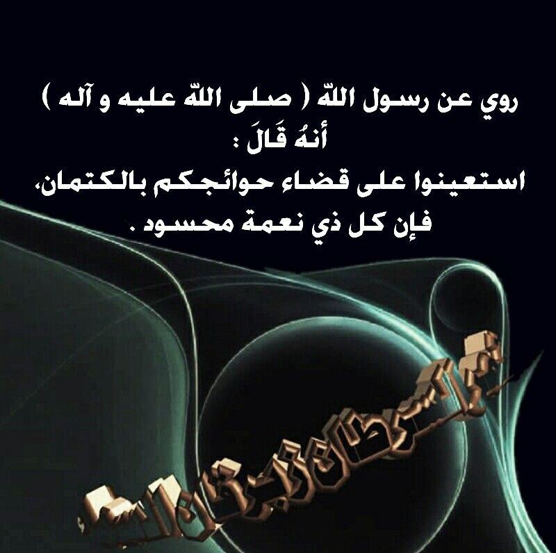 Pin By اهل البيت عليهم السلام On قمر السرطان زبرقان السماء Movie Posters Movies Poster