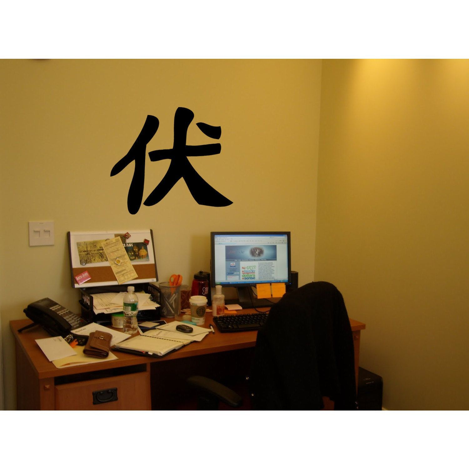 Bend Over Kanji decal Sticker Vinyl Wall Art | Products | Pinterest ...