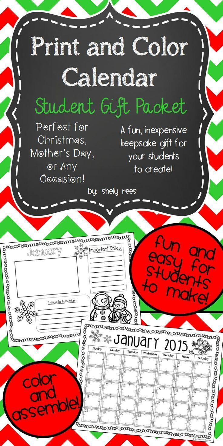 Christmas gift for parents print and color calendar christmas calendar gift packet students will create fun keepsake calendars with this packet perfect for negle Choice Image