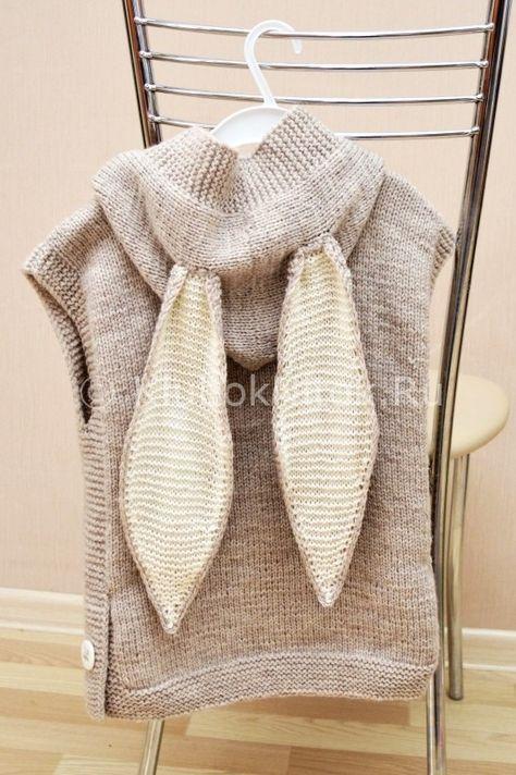 жилетка Rabbit вязание для девочек вязание спицами и крючком