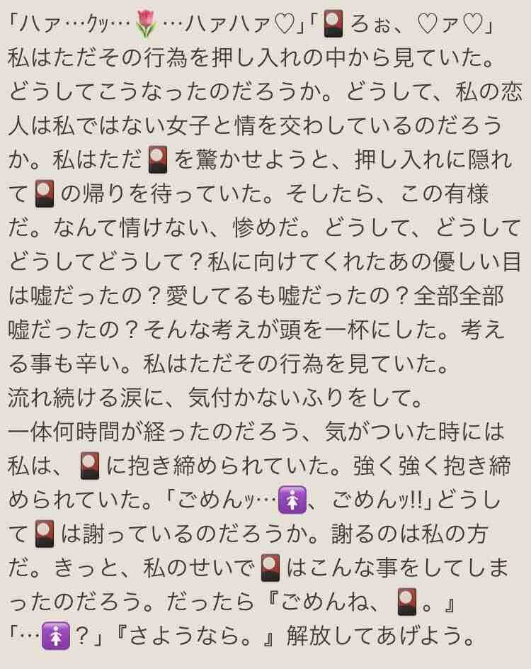 鬼 滅 の 刃 夢 小説 炭 治郎 炭治郎の姉は神楽柱【鬼滅の刃】 -