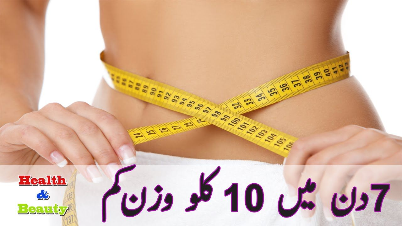 Best laxative for weight loss