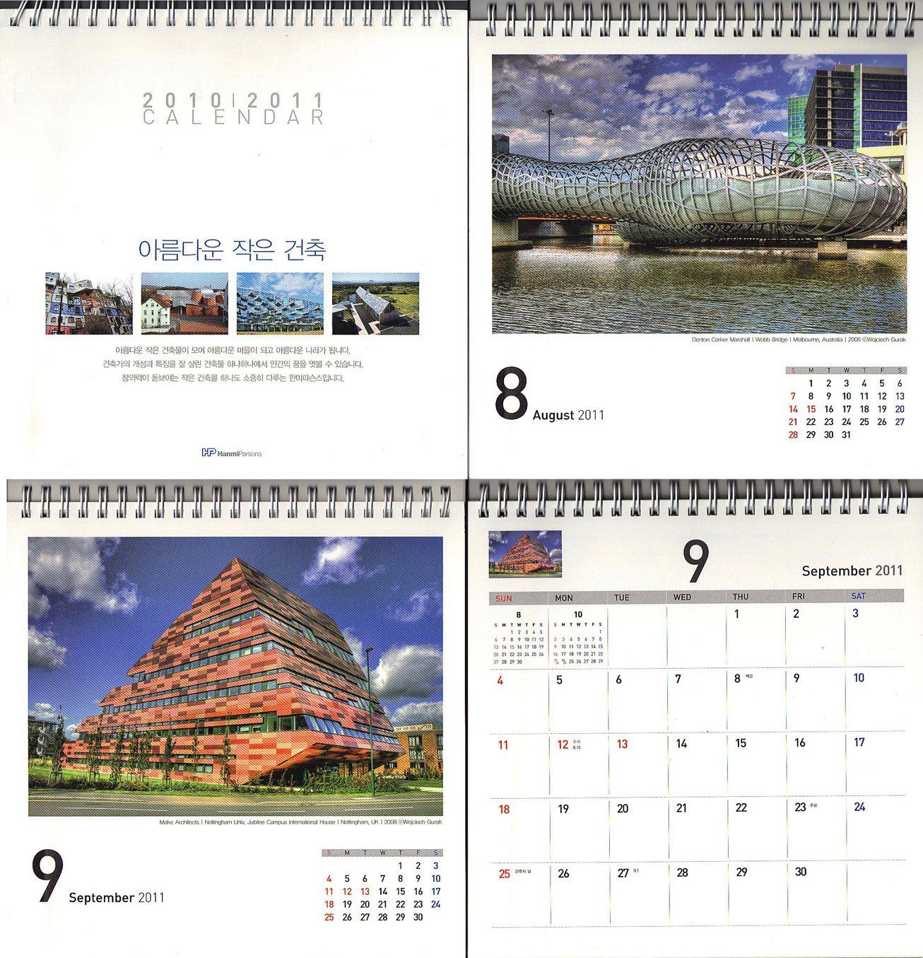 Hanmi Parsons 2011 Corporate Calendar For A Construction Company Based In South Korea