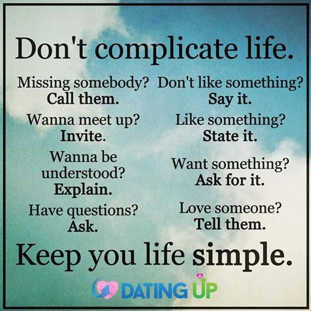 dating complicated quotes