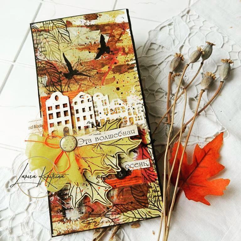 растение можно открытки с использованием осенних листьев нахвататься знаний начать