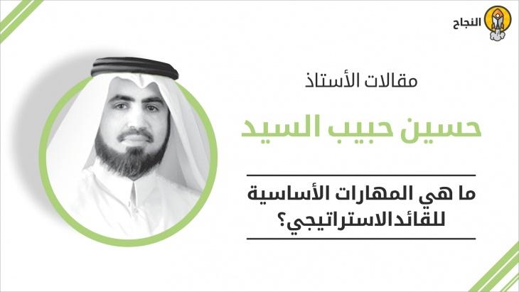 مهارة اجتماعية تجعلك محبوبا أكثر مهارات انفوجرافيك مهارات Learning Websites Learn Arabic Language Study Skills