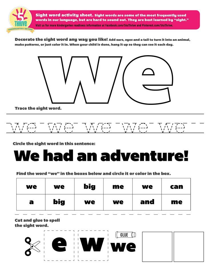 Image Result For We Sight Word Activities Sight Words