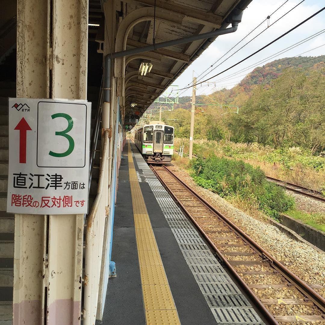 #新潟#妙高高原#駅#電車#のどか#我们开心#真ん中こってる (by showshow4649)