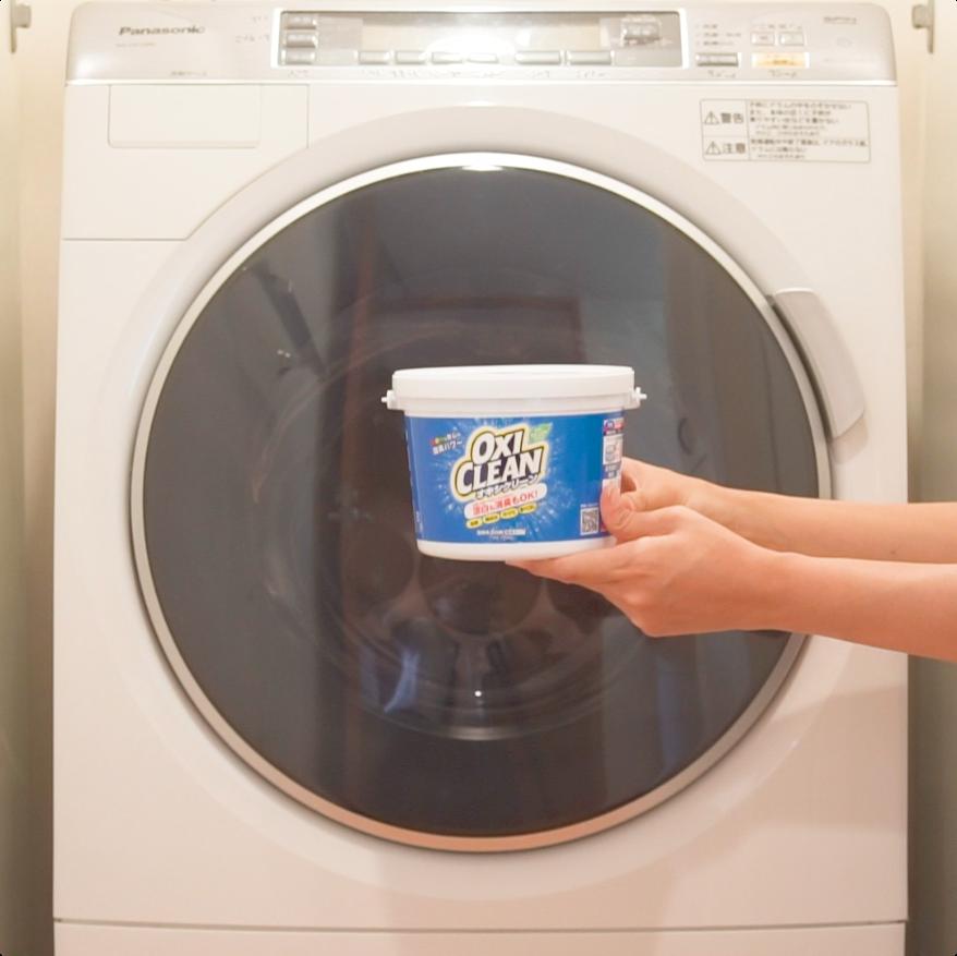ドラム式洗濯機もオキシ漬け 効果を検証しました オキシクリーン