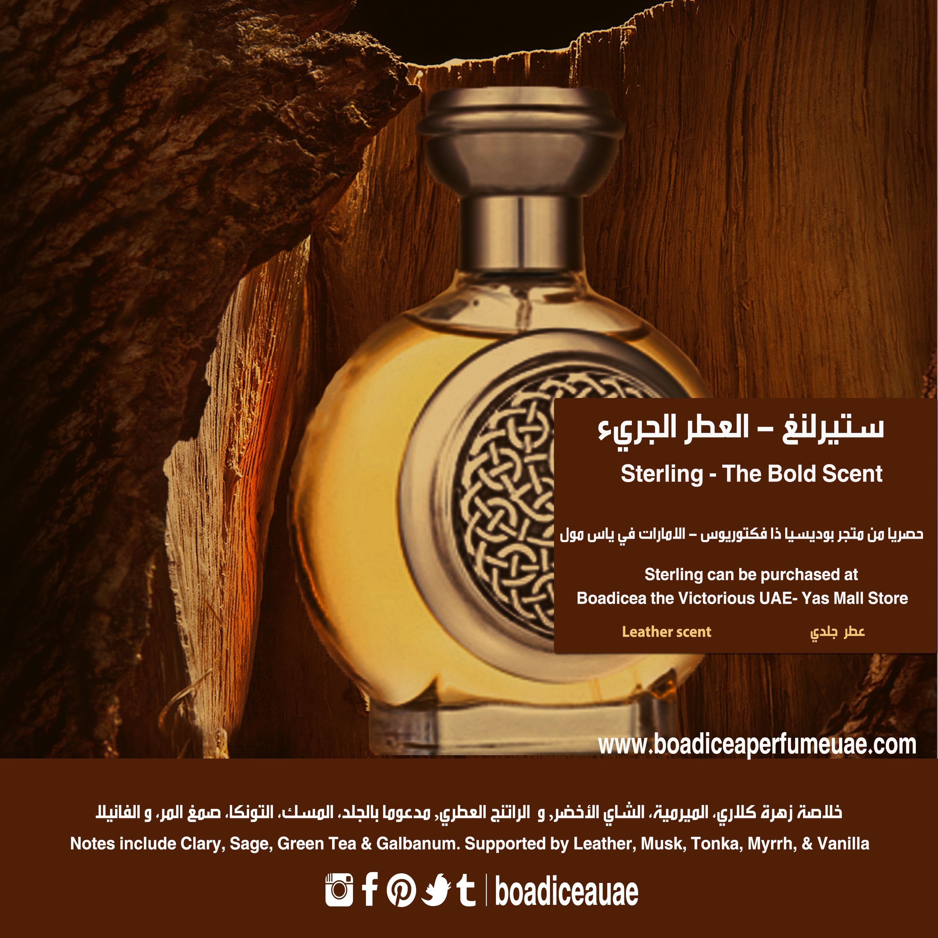 Sterling The Bold Scent ستيرلنغ العطر الجريء Discover Sterling From Boadicea The Victorious Notes Include Clary Sage Gre Scents Perfume Bottles Scent