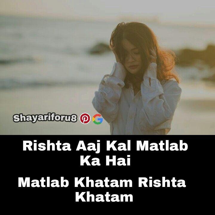 Pin By Shayari For U On Sad Diary Sad Quotes Sad Sad Love