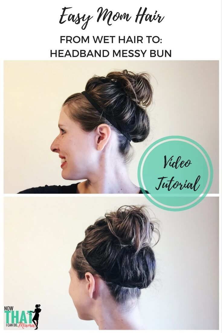 easy mom hair (wet hair style): headband messy bun | mom
