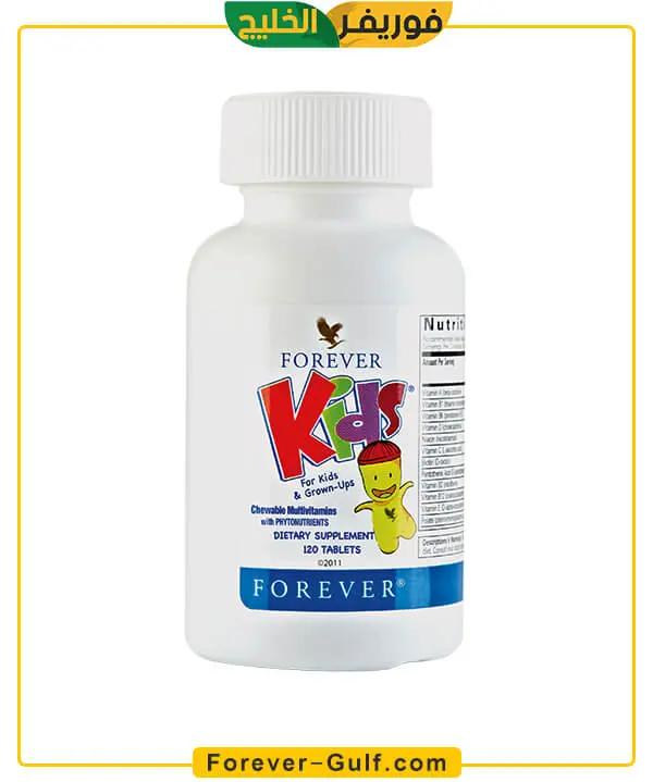 Forever Kids فوريفر كيدز فوريفــر الخليج Coconut Oil Jar Coconut Oil Ups