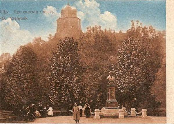 [VLN] Vilnius iki 1918 m. (caro laikų ir I pasaulinio karo metų nuotraukos) - Puslapis 2 - Miestai ir architektūra