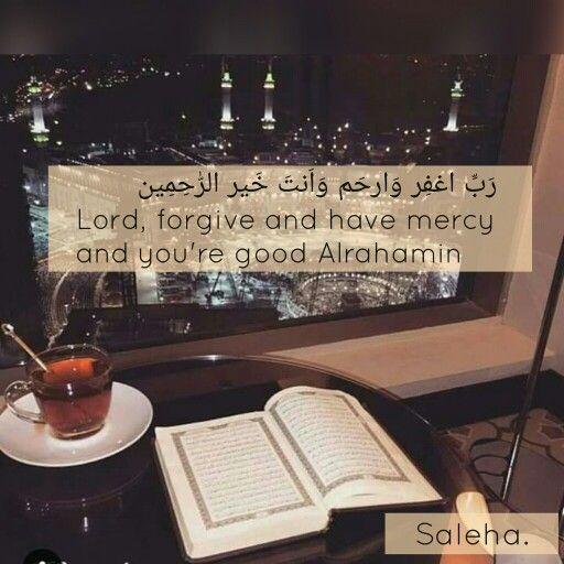 1 10 رمضان Ramadan Lord Forgiveness