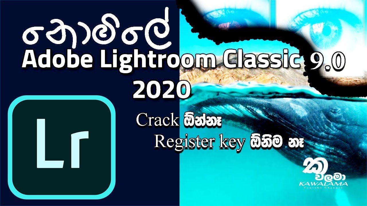 Adobe lightroom full version