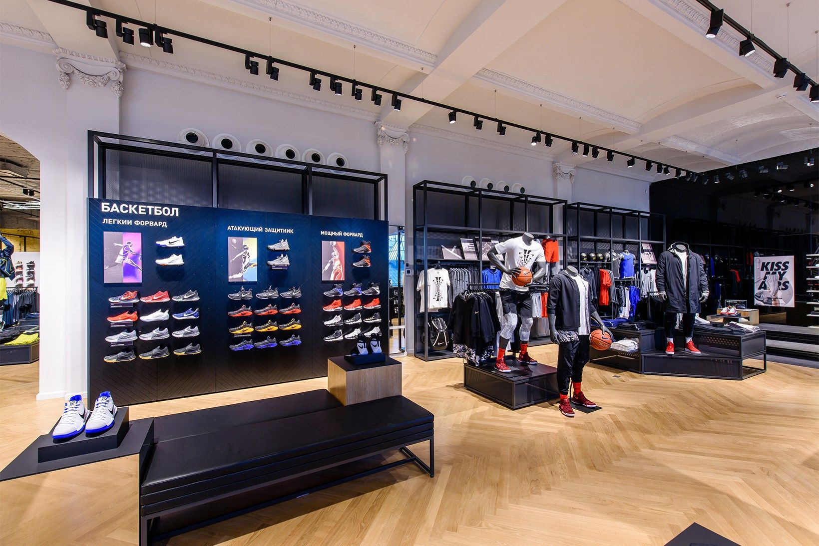 Lamer archivo Guinness  A Look Inside Nike's New Moscow Flagship | Retail store design, Store  design, Retail interior