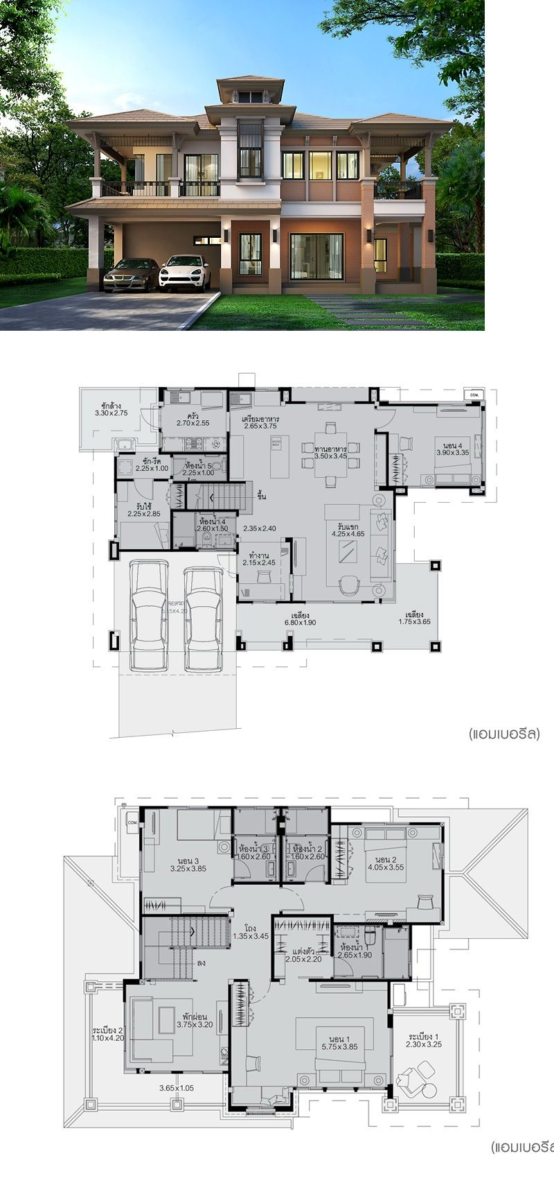 Amberyl Model House Plan Sims House Plans House Layouts