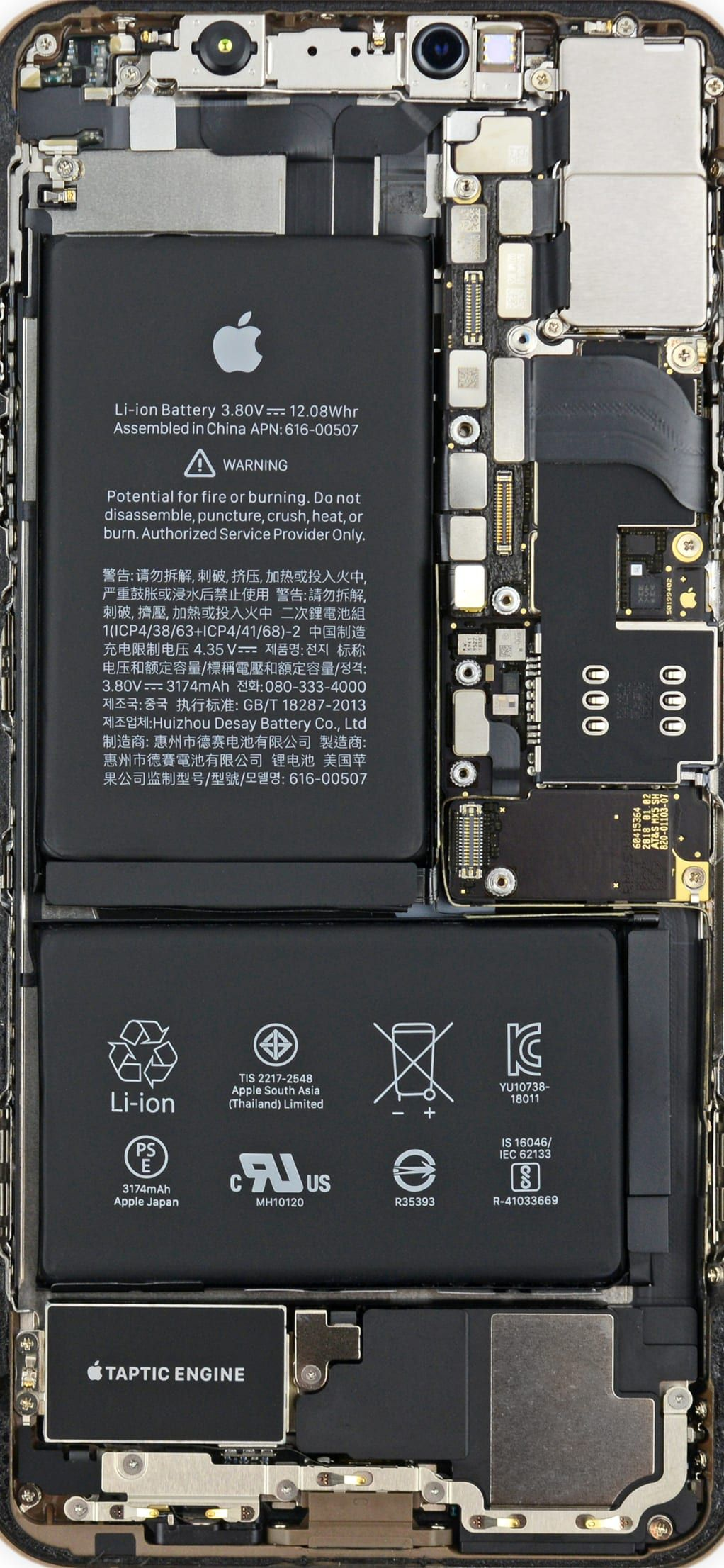 You Can Show Off The Inside Of Your New Iphone Xs With This Transparent Wallpaper Ultralinx Hd Wallpaper Iphone Transparent Wallpaper Apple Wallpaper Iphone