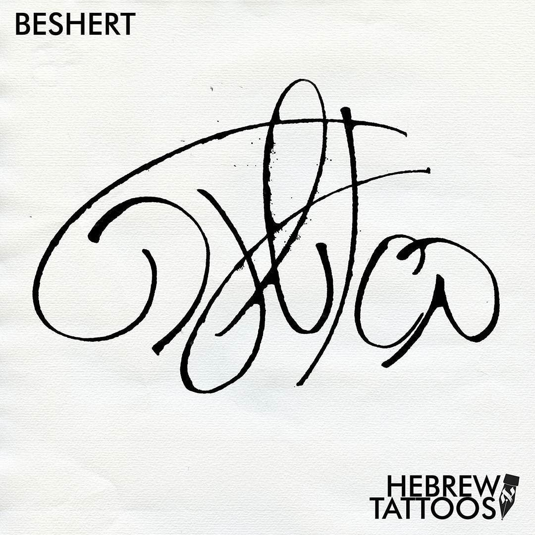 Sarah asked us to create a cursive calligraphy of the yiddish word sarah asked us to create a cursive calligraphy of the yiddish word beshert ones predestined soulmate to ink over her heart to us it feels like true love biocorpaavc Images