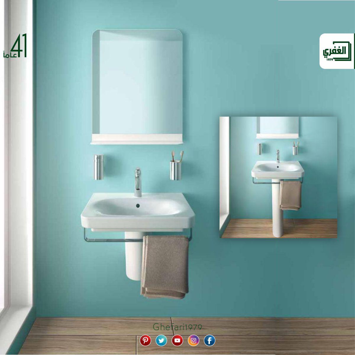 شركة Vitra Turkiye مغسلة بعدة مقاسات 60 سم علاق ستانلس ستيل رجل مغسلة معلقة عادي متوفر باللونين الابيض حاصل على اعتماد Decor Home Decor Sink