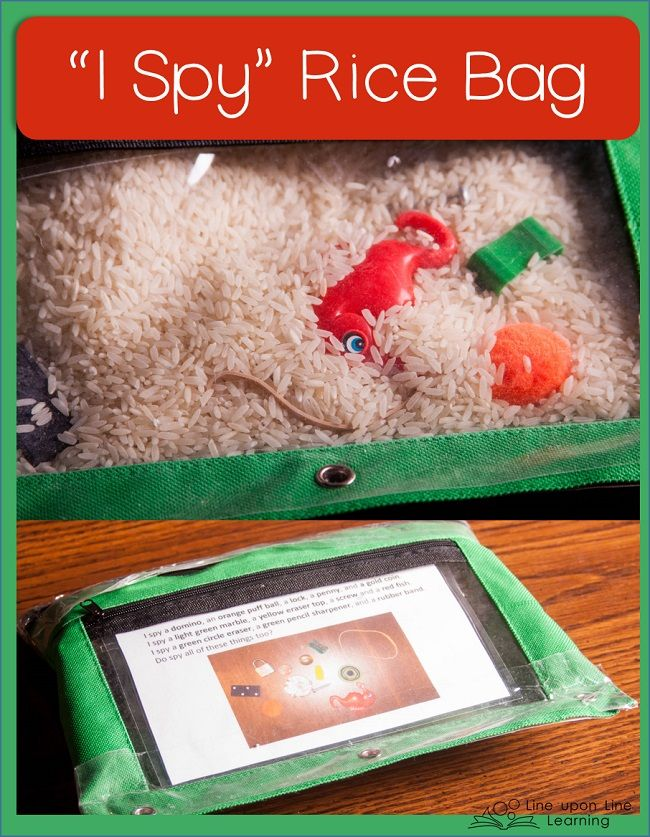 """A homemade I Spy Rice Bag is such a simple addition to the """"things to do"""" box. 