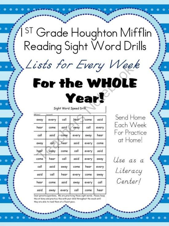 1st Grade Houghton Mifflin Reading High Frequency Sight Word
