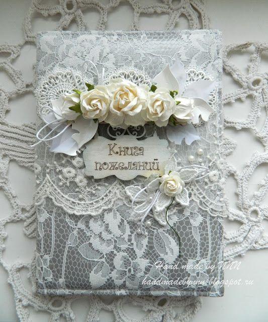 Открытка на свадьбу вязанная, губкой боб картинки