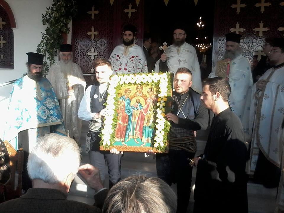 Η Ένωση Ποντίων Πολίχνης συμμετείχεστη λιτάνευση της εικόνας του Ιερού Ναού Παμμέγιστων Ταξιαρχώνμε τις παραδοσιακές στολές στον Εύοσμο Θεσσαλονίκης. (Βίντεο και φωτογραφίες)