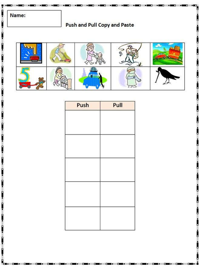 Push and Pull copy and paste practice sheet 2nd grade
