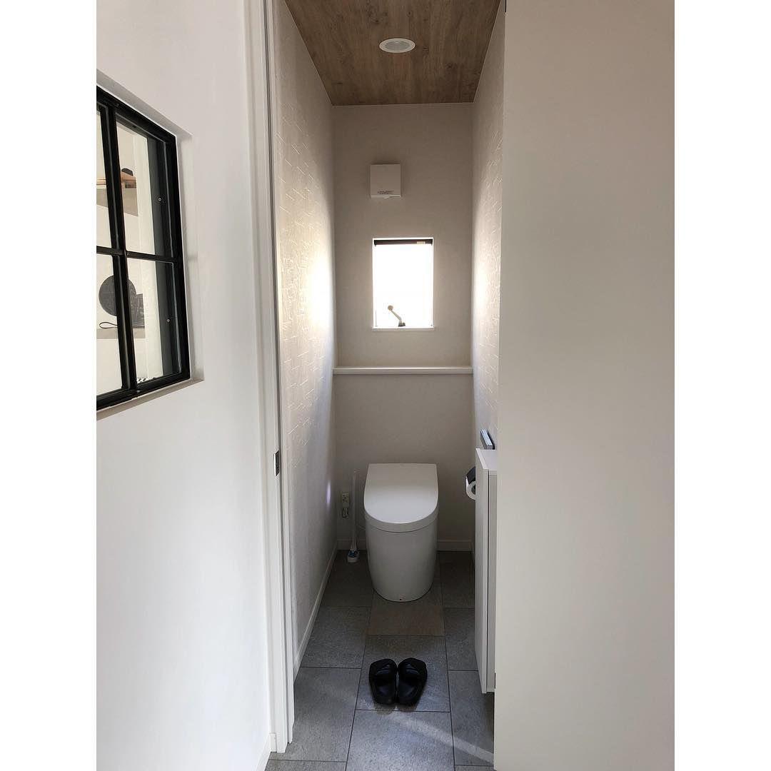 こんにちは 1階トイレ の天井が見たいと リクエストを頂いた