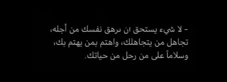 اقتباسات Feelings Quotes Calligraphy