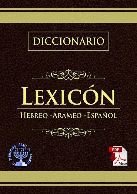 Diccionario Lexicon Hebreo Arameo Espanol Con Imagenes Biblia