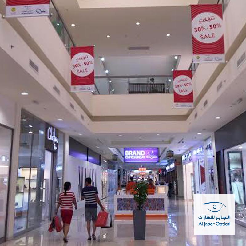 لا تفو ت عروضنا في دبي أوتلت مول خلال فترة الصيف إتبع اللافتات المعل قة في أنحاء المول الجابر للنظارات موضة صحة Don T Miss Promotion 50s 50th