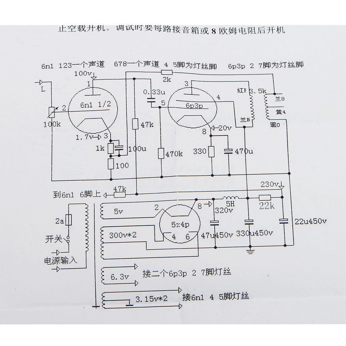 Schemi Elettrici Hi Fi : Hifi 5z4p 6n1 6p3p vacuum tube amplifier single ended class a hifi
