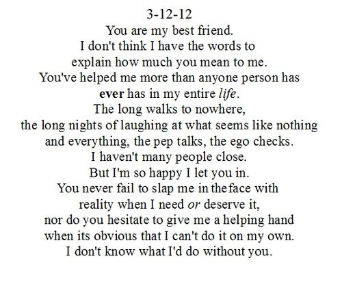 Love quotes for your boyfriend girlfriend