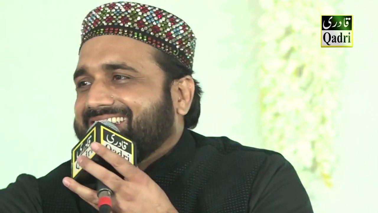 NEW NAAT 2018 | Ghulam e Panjtan Ban K | Qari Shahid Mehmood