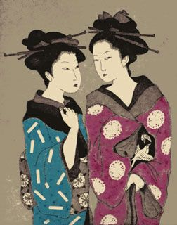 Issues/The Role of the Geisha in Japanese Culture term paper 5197